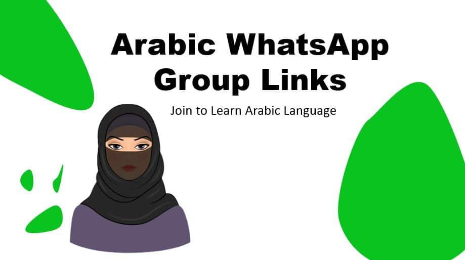 arabic whatsapp group links